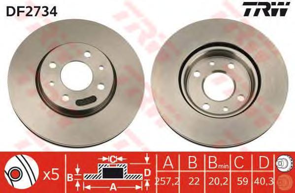 Диск тормозной TRW/Lucas DF2734DF2734