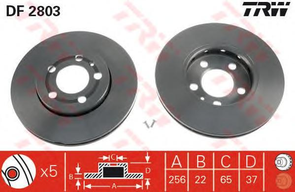 Диск тормозной TRW/Lucas DF2803 комплект 2 штDF2803