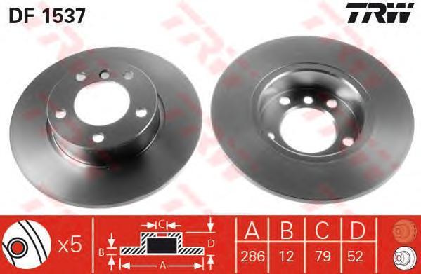Диск тормозной TRW/Lucas DF1537 комплект 2 штDF1537