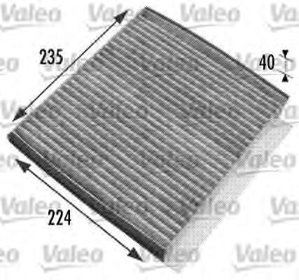 Фильтр салона угольный Valeo 235 х 224 х 40mm 698778698778