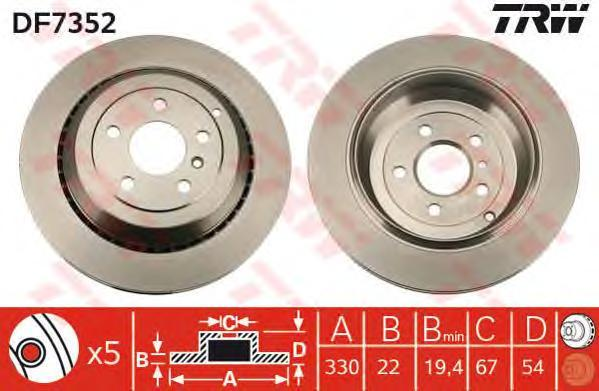 Диск тормозной к-т TRW/Lucas DF7352 комплект 2 штDF7352
