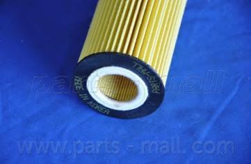 Фильтр масляный PMC PBX010U фильтр масляный pmc pbh037