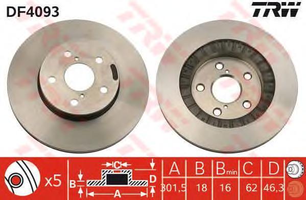 Диск тормозной TRW/Lucas DF4093 комплект 2 штDF4093
