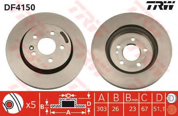Диск тормозной TRW/Lucas DF4150 комплект 2 штDF4150