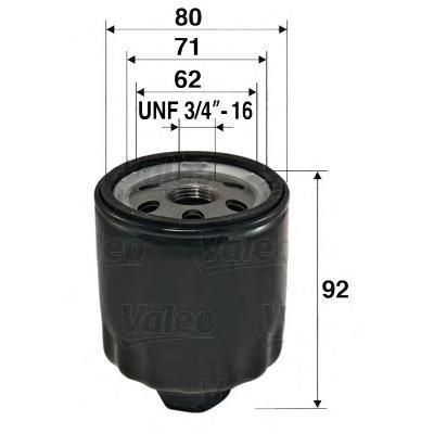 Фильтр масляный Valeo 586009586009