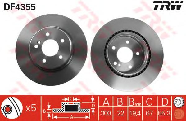 Диск тормозной TRW/Lucas DF4355DF4355