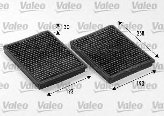 Фильтр салона угольный Valeo 698246698246