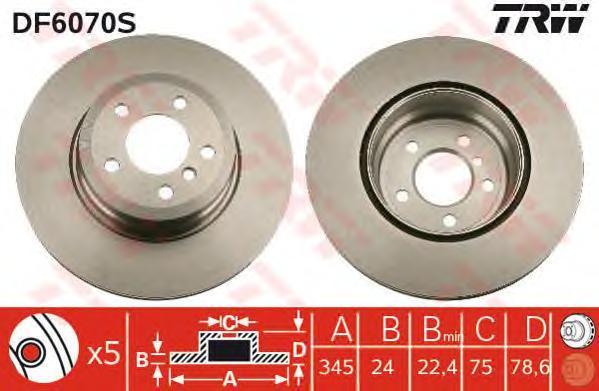 Диск тормозной TRW/Lucas DF6070SDF6070S