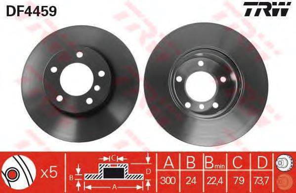 Диск тормозной TRW/Lucas DF4459 комплект 2 штDF4459