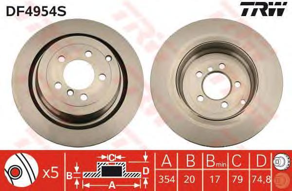 Диск тормозной TRW/Lucas DF4954SDF4954S