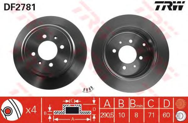Диск тормозной TRW/Lucas DF2781 комплект 2 штDF2781