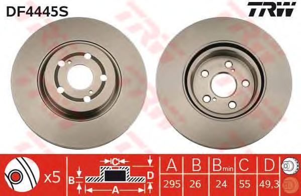 Диск тормозной TRW/Lucas DF4445S комплект 2 штDF4445S