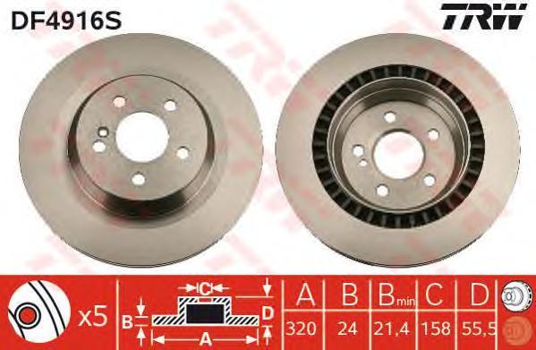 Диск тормозной TRW/Lucas DF4916S комплект 2 штDF4916S