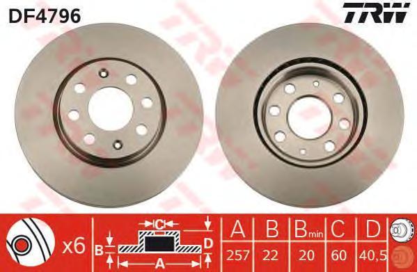 Диск тормозной TRW/Lucas DF4796 комплект 2 штDF4796