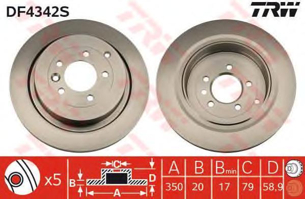 Диск тормозной TRW/Lucas DF4342S комплект 2 штDF4342S