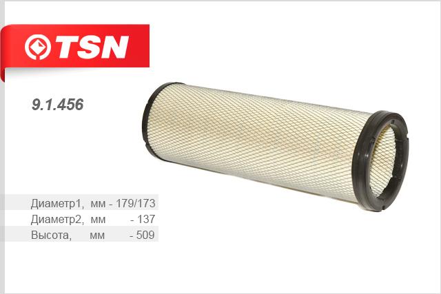 Фильтр воздушный (элемент безопасности) TSN 9145691456