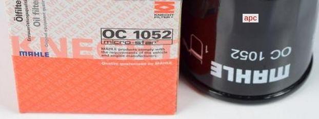 Сменный масляный фильтрOC1052