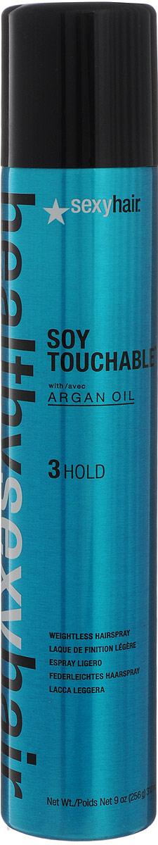 Sexy Hair Лак подвижной фиксации, 310 млЗД32Невесомый сухой лак Healthy Sexy Hair эластично фиксирует волосы, многократно увеличивает блеск. Совершенно не ощущается на волосах. Легко счесывается, не оставляя белого налета. Соевые протеины, масло арганы ухаживают за волосами и защищают от агрессивных факторов окружающей среды.