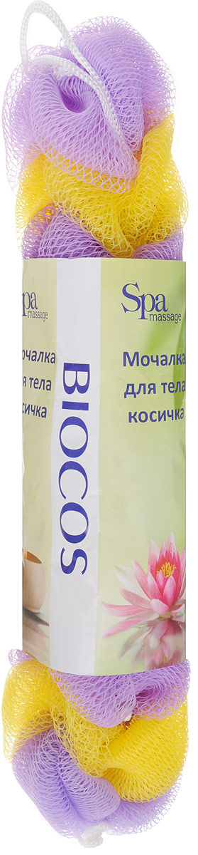 BioCos Мочалка для тела Косичка, цвет: сиреневый, желтый5955_сиреневый,желтыйМочалка для тела BioCos Косичка обладает тонизирующим эффектом. Подходит для ежедневного применения. Деликатно и нежно очищает кожу, легко вспенивает даже небольшое количество геля или мыла. Обладает приятным отшелушивающим эффектом, мочалка массирует кожу, снимая усталость и напряжение. Служит долго, сохраняя свою первоначальную форму.Перед использованием размочить в горячей воде. После применения тщательно промыть под струей воды и высушить.Состав: безузловая сетка.