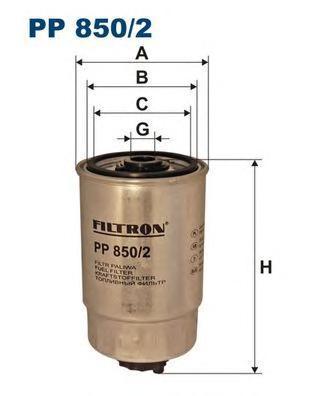 Фильтр топливный Filtron PP850/2PP850/2