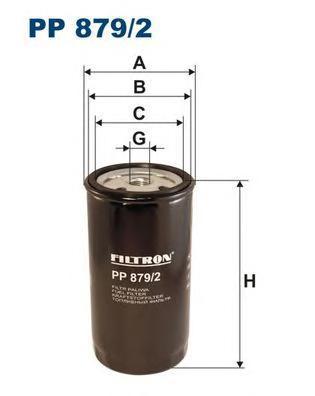 Фильтр топливный Filtron PP879/2PP879/2