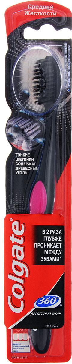 Colgate Зубная щетка 360 С древесным углем, средней жесткости, цвет: розовый зубные щетки colgate зубная щетка 360 суперчистота всей полости рта мягкая