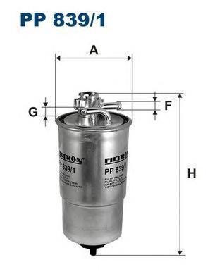 Фильтр топливный Filtron PP839/1PP839/1