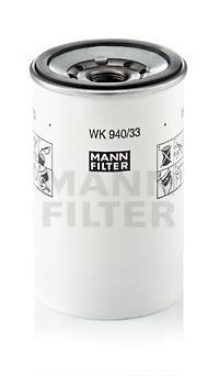 Фильтр топливный Mann-Filter WK940/33xWK940/33x