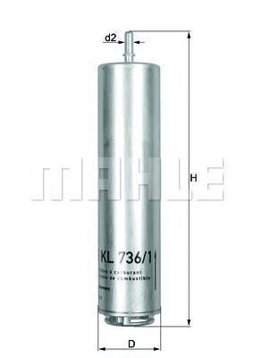 Фильтр топливный Mahle KL736/1DKL736/1D
