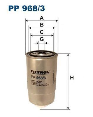 Фильтр топливный Filtron PP968/3PP968/3