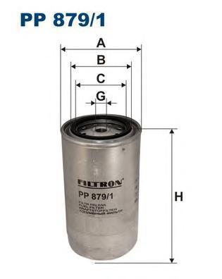 Фильтр топливный Filtron PP879/1PP879/1