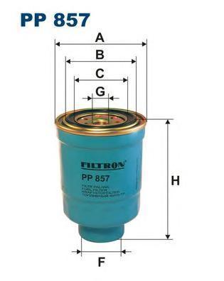 Фильтр топливный Filtron. PP857PP857