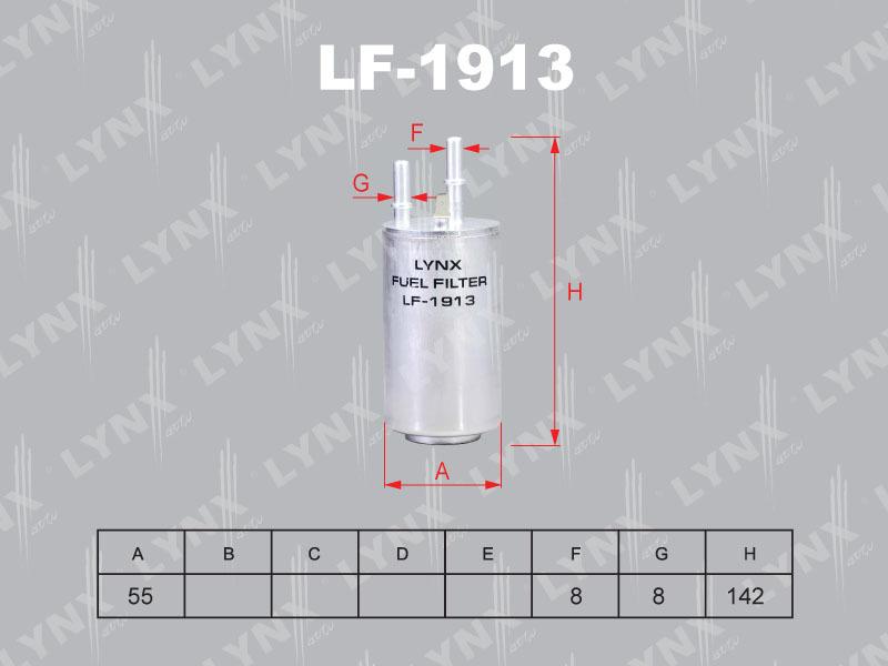 Фильтр топливный Lynx LF-1913LF-1913