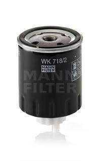 Фильтр топливный Mann-Filter WK718/2WK718/2