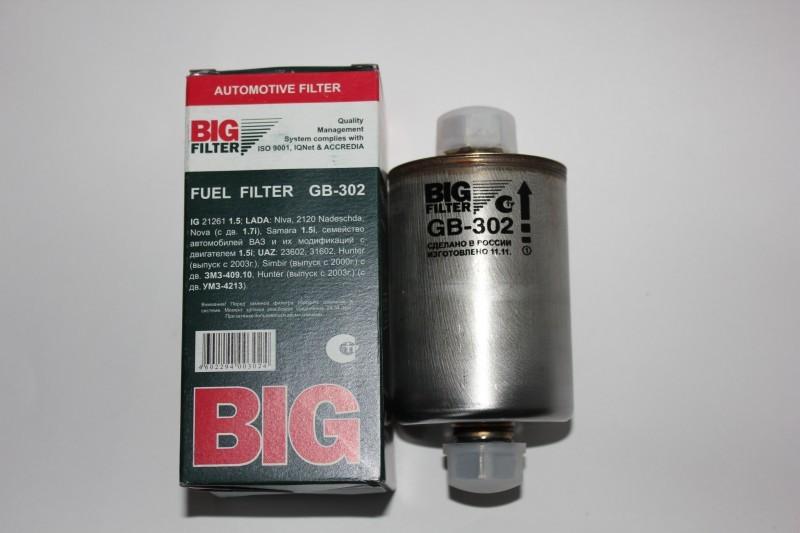 Фильтр топливный ВАЗ-21074i, 2108i-2112, 21213iGB302