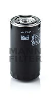 Фильтр топливный Mann-Filter WK950/21WK950/21
