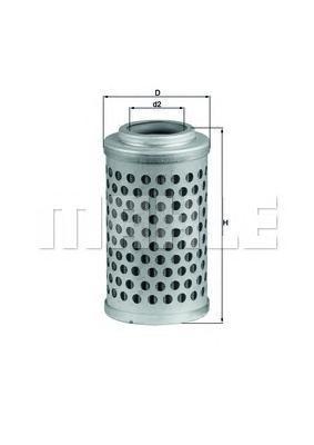Фильтр топливный Mahle KX120DKX120D