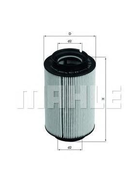 Фильтр топливный Mahle KX178DKX178D