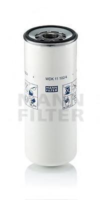 Фильтр топливный высокого давления Mann-Filter WDK11102/4WDK11102/4