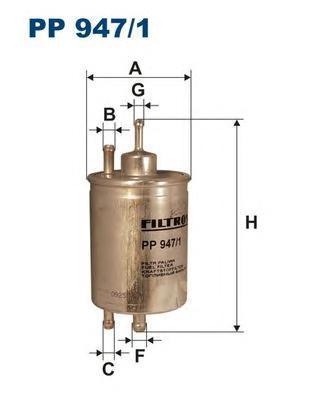 Фильтр топливный Filtron PP947/1PP947/1