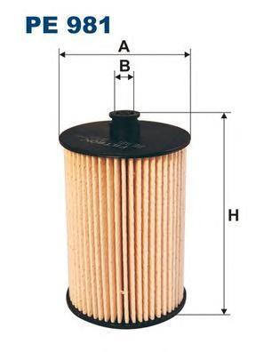 Фильтр топливный Filtron PE981PE981