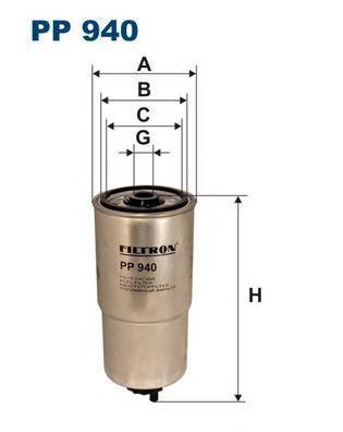 Фильтр топливный Filtron PP940PP940