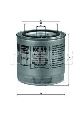 Фильтр топливный Mahle KC59KC59