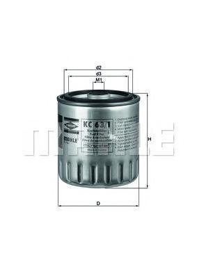 Фильтр топливный Mahle KC63/1DKC63/1D