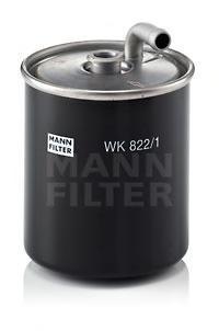 Фильтр топливный Mann-Filter WK822/1WK822/1