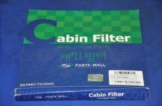 Фильтр салона угольный PMC PMAC28PMAC28