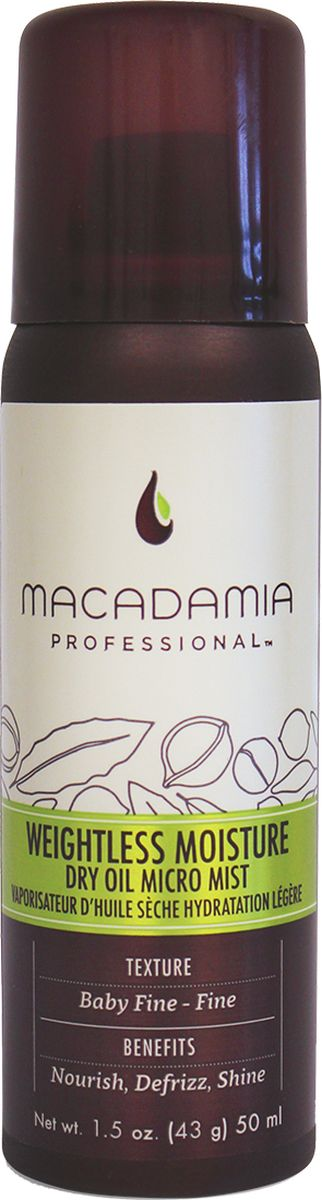 Macadamia Увлажняющее сухое спрей-масло для тонких волос, 50 мл300206Комплекс из 9 масел придает волосам естественный блеск, помогают укрепить и защитить волосы во время укладки.Масла макадамии, авокадо и фосфолипиды – обладают способностью глубоко проникать в структуру волос. Возвращают волосам силу, упругость и эластичность. Защищают от ломкости и появления секущихся концов.Масла маракуйи и виноградных косточек содержат большое количество антиоксидантов, обеспечивая Anti-age эффект и защищая волосы от неблагоприятных экологических факторов.Масла арганы, грецкого ореха, жожоба, оливы и подсолнечника создают поверхностную защиту от УФ-лучей, перепадов температур и воздействия влажности. Придают волосам гладкость, сияние и шелковистость.Экстракт бамбука делает волосы более сильными и объемными.