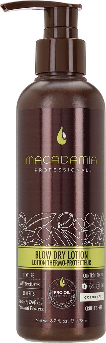 Macadamia Лосьон для укладки, 198 мл500101Лосьон Macadamia Professional разглаживает, устраняет пушистость и защищает от влажности. Увлажняет волосы, не утяжеляя их. Обеспечивает легкое скольжение пряди при укладке феном, уменьшая степень повреждений при расчесывании. С термозащитным действием. Сохраняет цвет окрашенных волос, не содержит агрессивных компонентов.