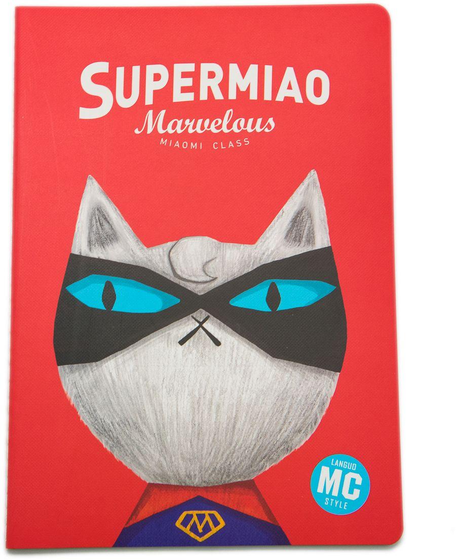 Еж-стайл Тетрадь Supermiao 2 Superman A5 в линейку 44 листа0909240