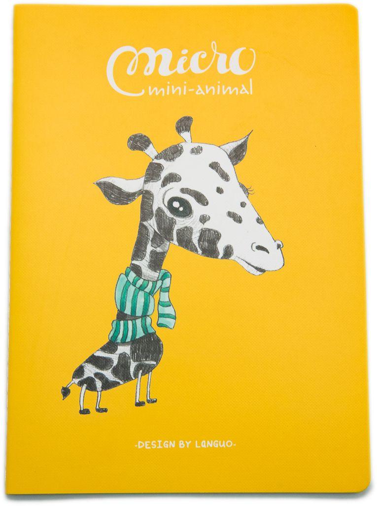 Еж-стайл Тетрадь Mini Animal Жираф A5 в линейку 44 листа0909262